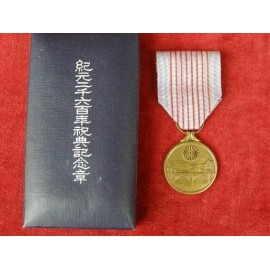 2600th ANNIVERSARY MEDAL